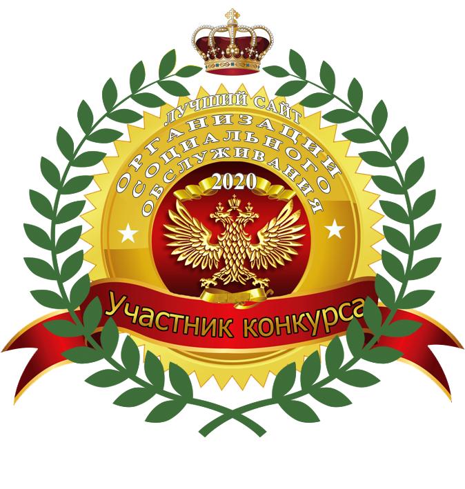 Лого (СОЦ)