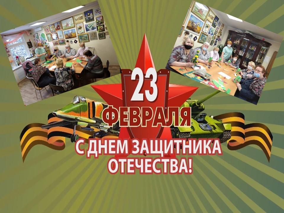 На фотографиях получатели социальных услуг отделения социальной реабилитации и абилитации, инструктор по труду, изготавливают открытки.